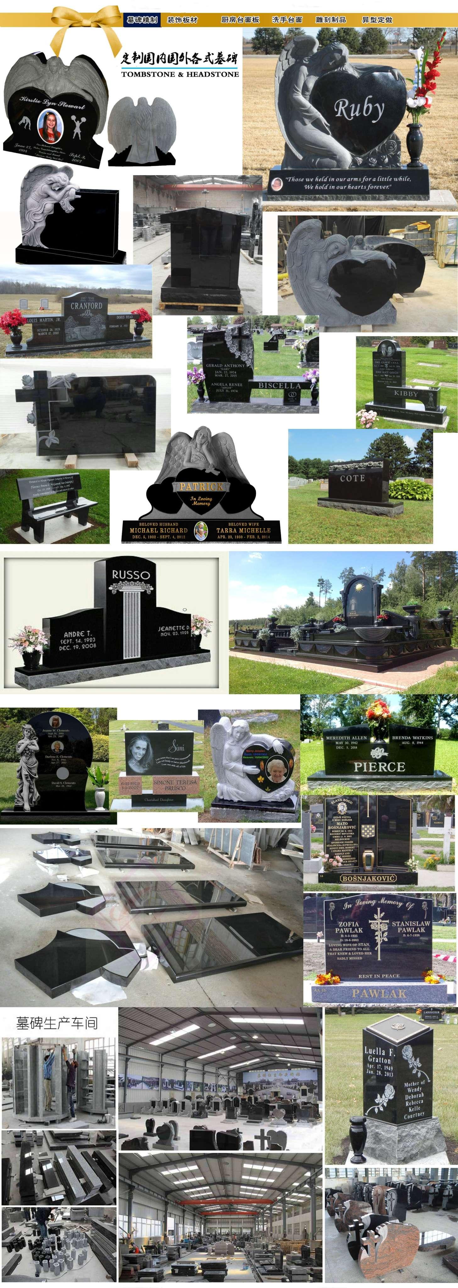 山西黑墓碑.jpg